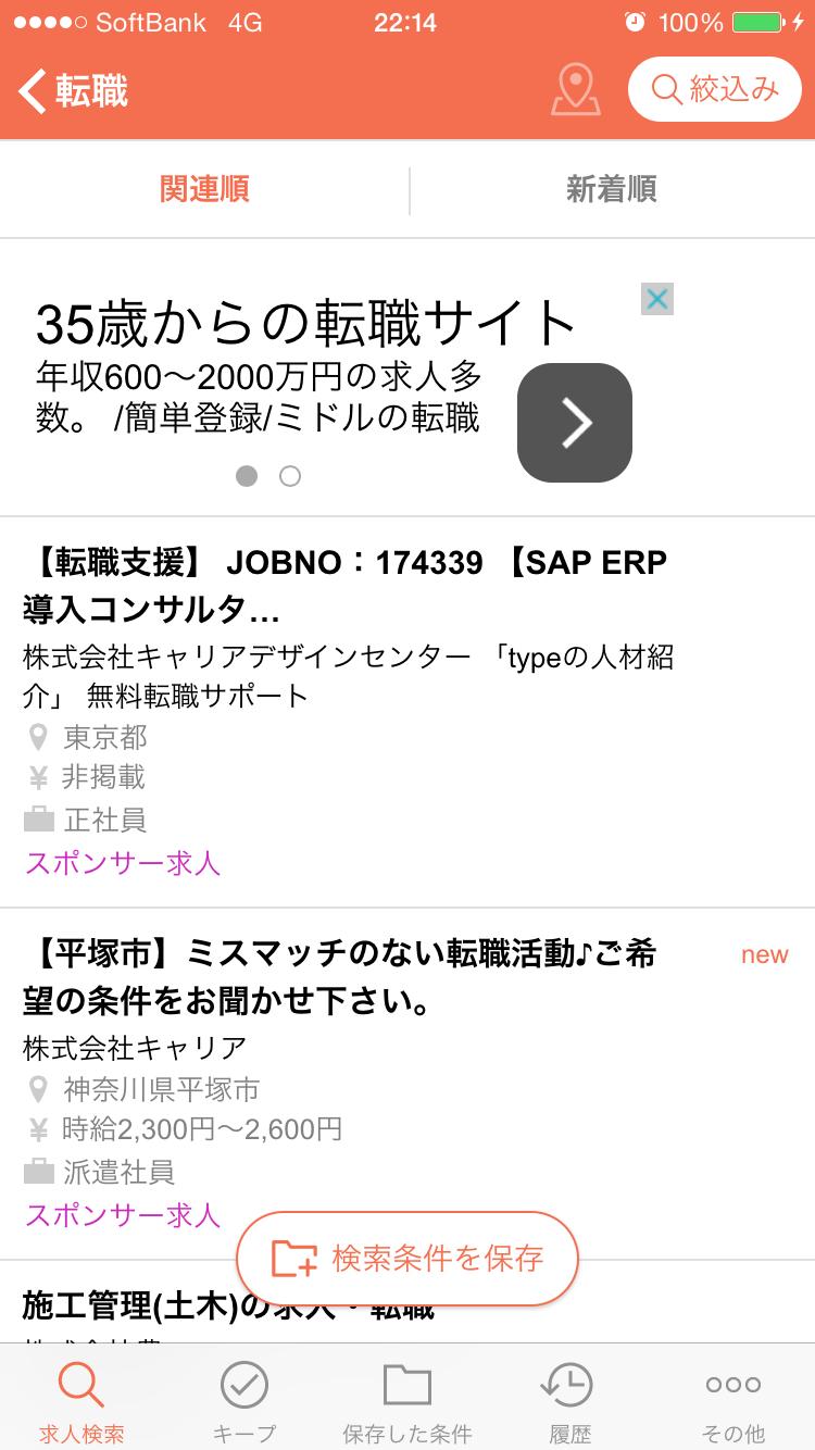 20151102_SP2