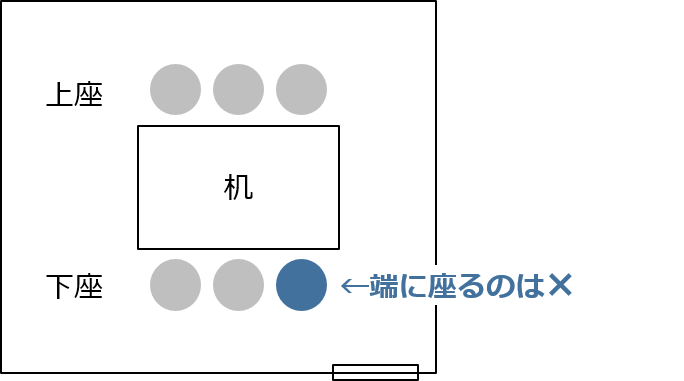 20151128_Seat2