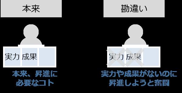 20151208_4